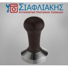 ΤΑΜΠΕΡ Φ53 mm ΙΝΟΧ