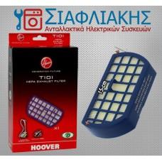 ΦΙΛΤΡΟ ΣΚΟΥΠΑΣ HEPA T101 HOOVER