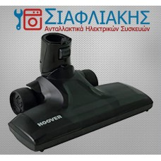 ΠΕΛΜΑ ΣΚΟΥΠΑΣ HOOVER (G172P)