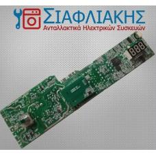 ΠΛΑΚΕΤΑ ΠΛΥΝΤΗΡΙΟΥ ΡΟΥΧΩΝ (NFC-PROGRAMMED)