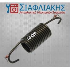 ΕΛΑΤΗΡΙΟ ΚΑΔΟΥ BOSCH/PITSOS/SIEMENS