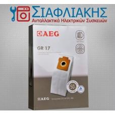 ΣΑΚΟΥΛΕΣ ΣΚΟΥΠΑΣ AEG GR17