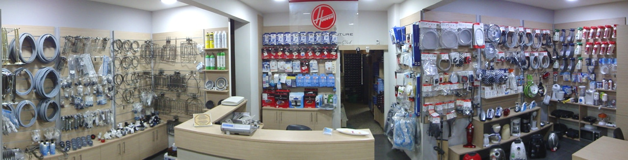 Siafliakis shop